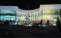 CSU Inaugurates New Administration Building